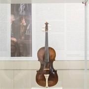 Leopold Mozarts Violine nur noch bis 23. Juni 2019 zu sehen