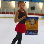 Holiday on Ice bringt Eiskunstlaufnachwuchs ins Rampenlicht