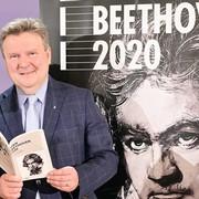 Start für Beethoven2020