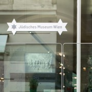 Auf Sommerfrische ins Jüdische Museum Wien