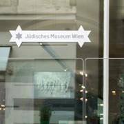 August-Highlights im Jüdischen Museum Wien